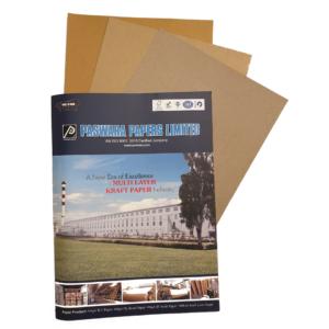 Multi Layer Kraft Paper Samples